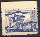 The Jewsraeli Century