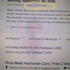 Duckduckgo says Rosh Hashana is 'observed in Texas'