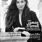 Israeli Miss Germany Finalist Tamar Morali is the first woman to be featured on the cover of AC men's magazine