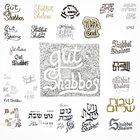 Shabbat Shalom - Gut Shabbos