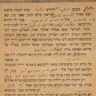 Help in Translation of a Marriage Contract