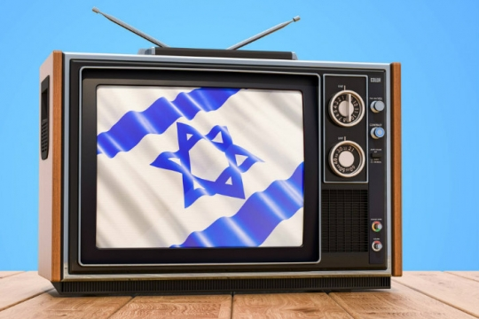 Israeli flag showing on an old fashioned TV screen