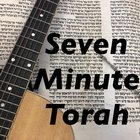 """This Week's """"Seven Minute Torah"""" Podcast: How (Not) to Disagree"""
