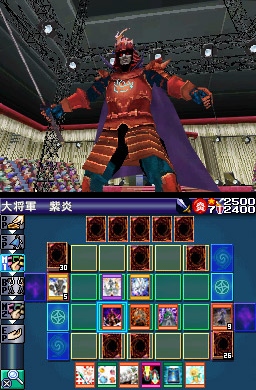 Yu Gi Oh Duel Monsters World Championship 2007 Review For The Nintendo DS NDS