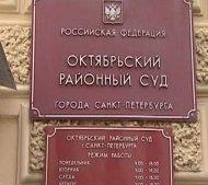 """Из Петербурга в Украину депортируют террориста """"ЛНР"""""""
