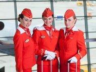 """Стюардессы """"Аэрофлота"""" заявляют о дискриминации по внешности"""