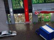 Россию накрыл масштабный потоп
