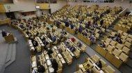 В России смогут призывать в армию без повестки