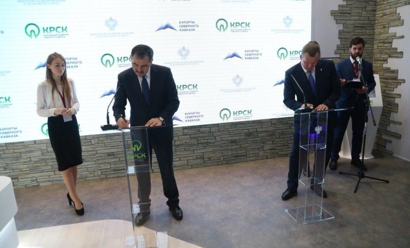 ИНГУШЕТИЯ. Ингушетия и Астраханская область подписали в Сочи соглашение о торгово-экономическом сотрудничестве