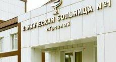 ЧЕЧНЯ.  Жительница села Алхан-Кала пострадала в ДТП в Грозном