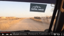 Imarat Kavkaz V Shame Release New Video, Photo Of Salakhuddin