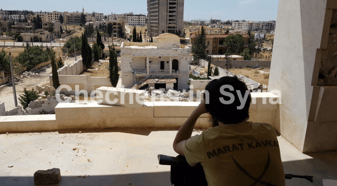 'Only the T-shirts are left' – the Archaeology of Imarat Kavkaz in Syria