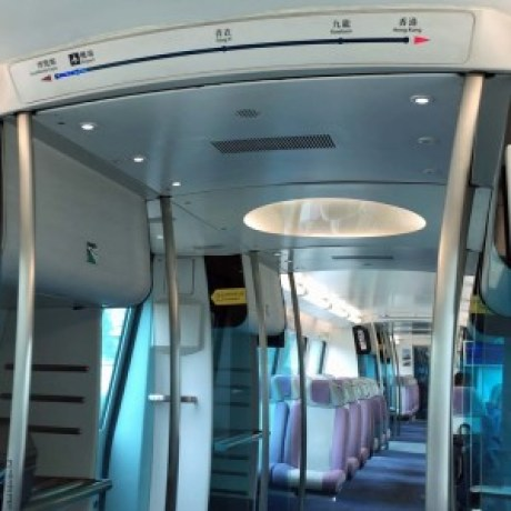 Airport Express - Hong Kong, China