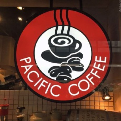 Logo for Pacific Coffee - Hong Kong, China