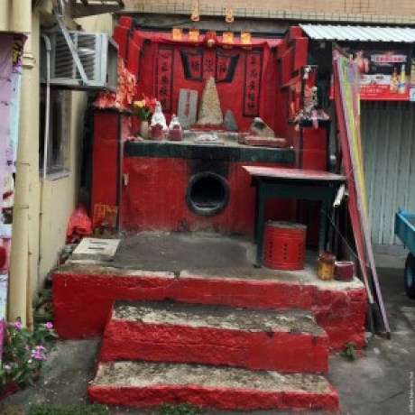 An altar in the streets of Cheung Chau - Hong Kong, China