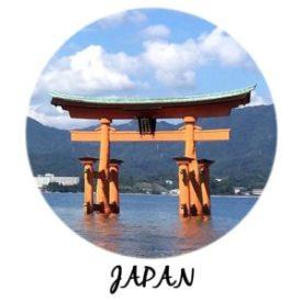 Japan Launch Photo - Miyajima, Japan
