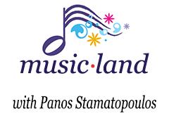 musicland ….η νέα μουσική ενότητα