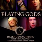 """Επίσημη Πρεμιέρα """"Playing Gods"""" στο Χώρο Τέχνης Ασωμάτων"""