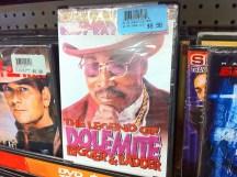 Blaxploitation DVD