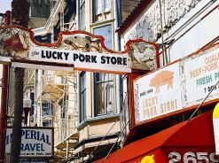 The Lucky Pork Store, Mission, San Francisco, CA