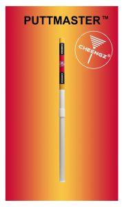 Puttmaster, Disc Golf Putting Target, Disc Golf Pole target