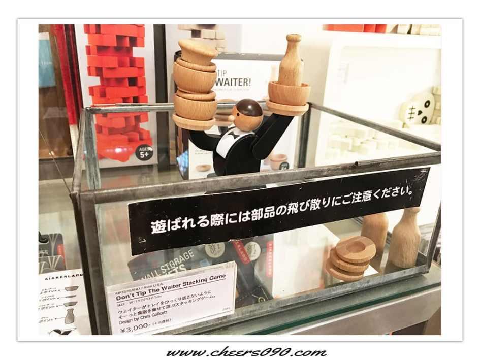 日本 大阪 DETAIL 雜貨