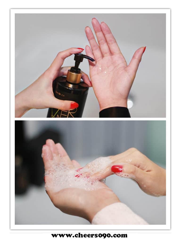 SAHOLEA 森毆黎漾 頭皮養護 馬鞭草 洗髮精 護髮乳 全效修復潤澤護髮素