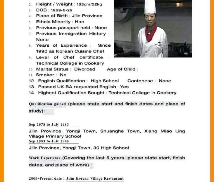 resume cv
