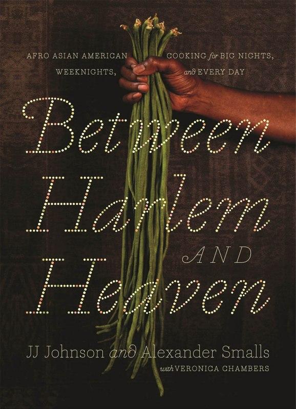between harlem and heaven cookbook