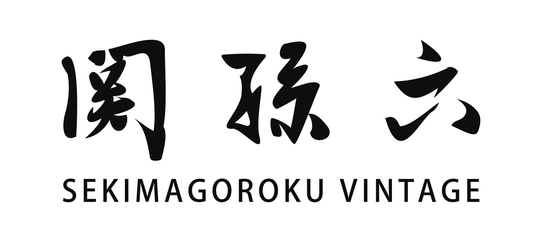 Seki Magoroku Vintage 200mm Chefs Knife