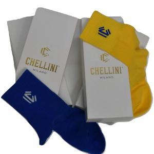 Giftbox sport 4-pack geel/blauw