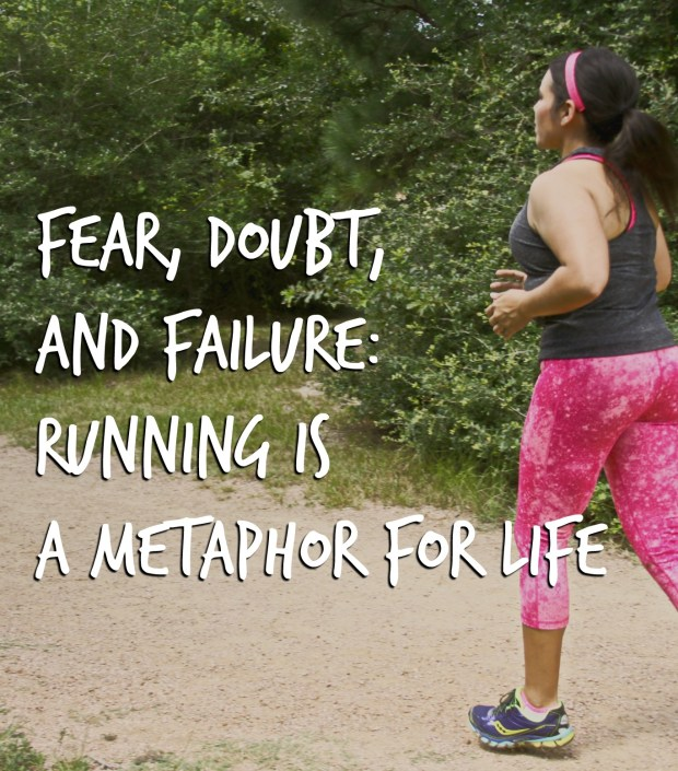 Facing a fear of failure in the context of running. How you will be more successful if you embrace the risk of failure.