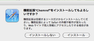 chemref_install.png
