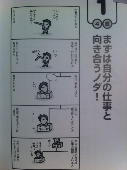 kitami_05.jpg