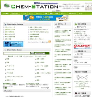 chem-station2010.png