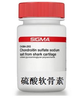 硫酸軟骨素   9007-28-7