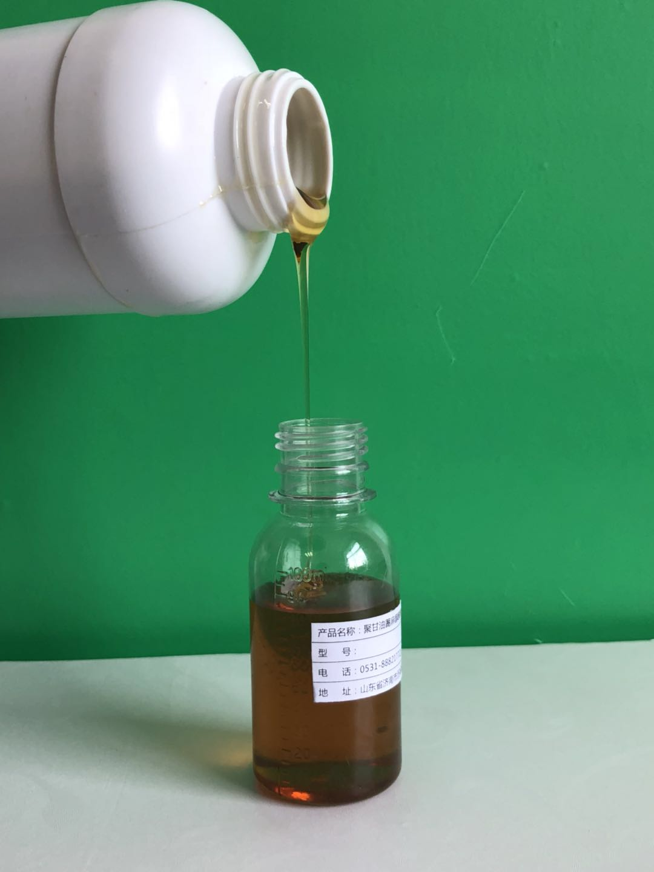 聚甘油蓖麻醇酸酯(PGPR)乳化劑價格 廠家:山東創諾化工科技有限公司