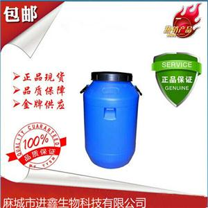 印楝素(CAS No. 11141-17-6)生產廠家_印楝素價格 - ChemicalBook