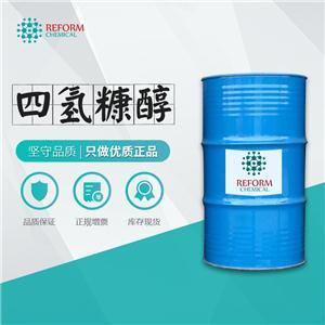 四氫糠醇(CAS No. 97-99-4)生產廠家_四氫糠醇價格 - ChemicalBook