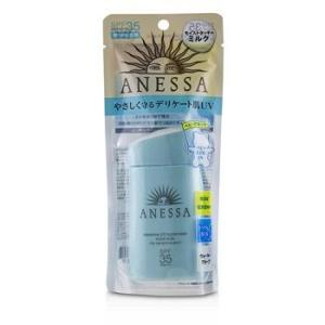 Shiseido Anessa Essence UV Sunscreen Mild Milk (For Sensitive Skin) SPF35 PA++++ 60ml/2oz Skincare