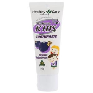 Healthy Care Natural Kids Toothpaste (Organic Blackcurrant) 50g