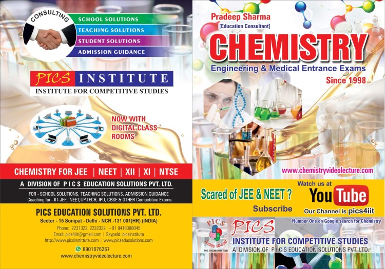 CAPSULE COURSE FOR CLASS XII