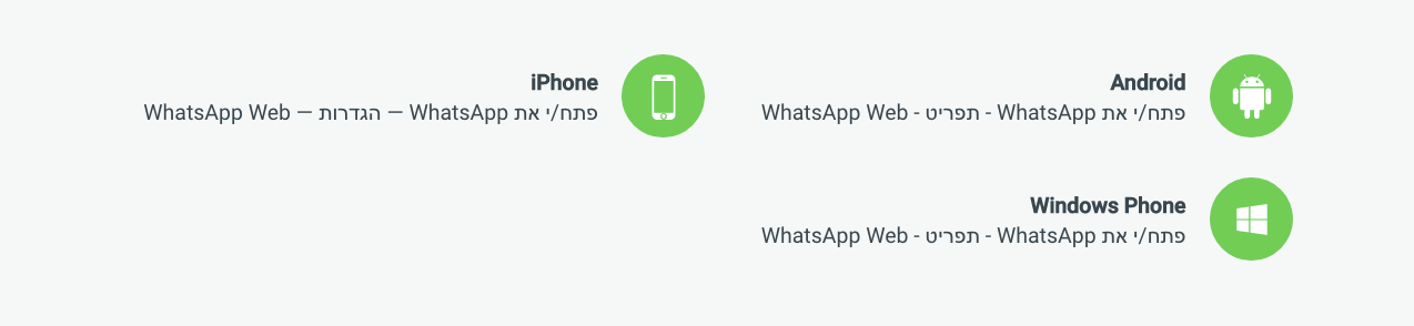 whatsapp למחשב