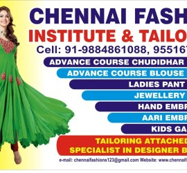 Stitching Classes | Tailoring Class | Aari Embroidery Courses