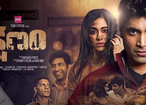 Kshanam – 2016 (Telugu)