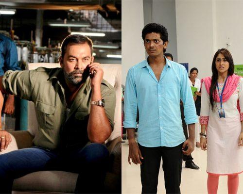 Maanagaram – Movie Review