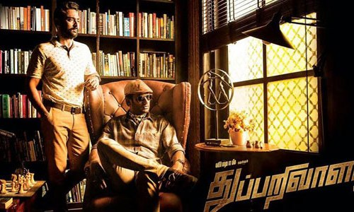 Thupparivalan – Movie Review