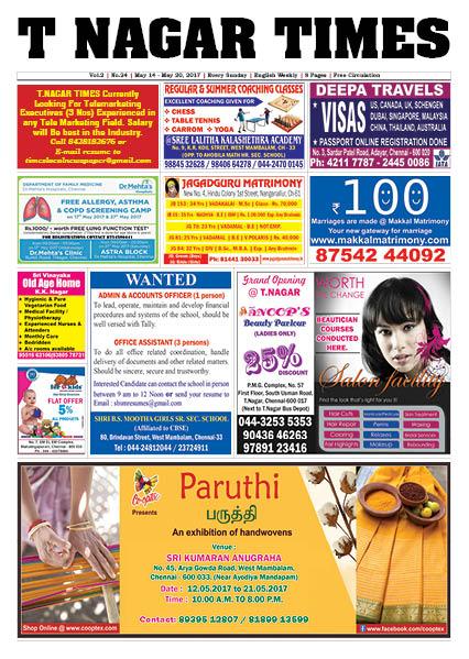 T_Nagar_Times_14_05_17