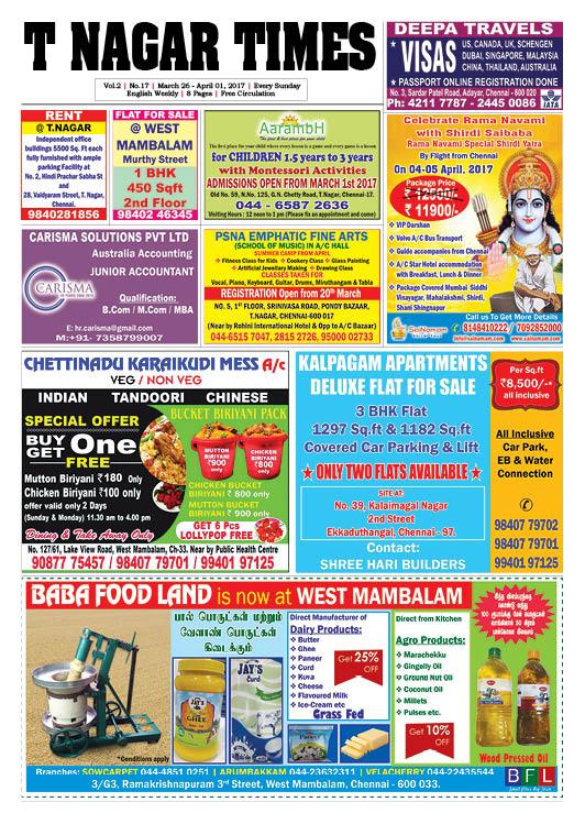 T_Nagar_Times_26_03_17 e-paper