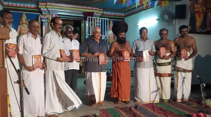 adeenam book release Tnagar